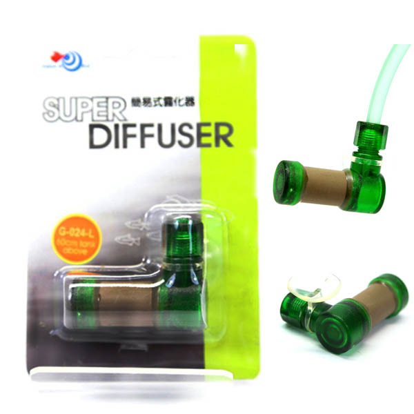 Super difuzer